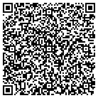 QR-код с контактной информацией организации ВТОРОЕ ДЫХАНИЕ, ООО