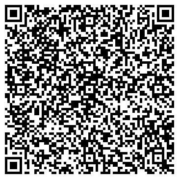 QR-код с контактной информацией организации ИП Контракт 37