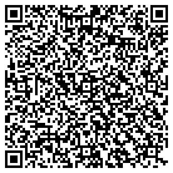 QR-код с контактной информацией организации ФОП Гаевець