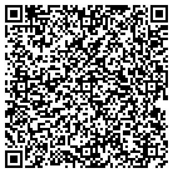 """QR-код с контактной информацией организации ОсОО ОДА """"Прайд"""""""