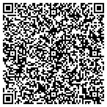 """QR-код с контактной информацией организации ЧП """"ПФМ"""""""