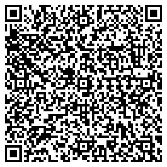 QR-код с контактной информацией организации ТОО ХРОМ-KZ