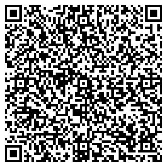 QR-код с контактной информацией организации ТЕРМИНАТОР ТОО