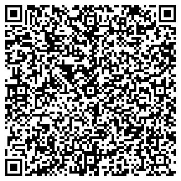 QR-код с контактной информацией организации ГАЛЕНА СТУДИЯ СВАДЕБНОЙ МОДЫ