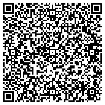 QR-код с контактной информацией организации ЗлатаДерма