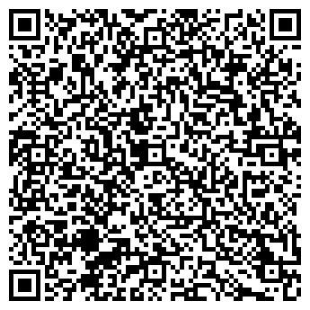 QR-код с контактной информацией организации ВиКоВест, ООО