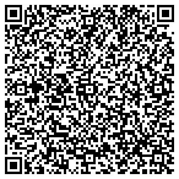 QR-код с контактной информацией организации ПРИНЦЕССА НА ГОРОШИНЕ
