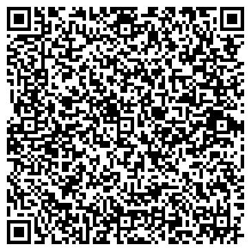QR-код с контактной информацией организации ООО Эксперт - престиж