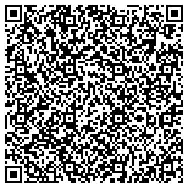 """QR-код с контактной информацией организации ООО Рекламное агентство """"Реклион"""""""