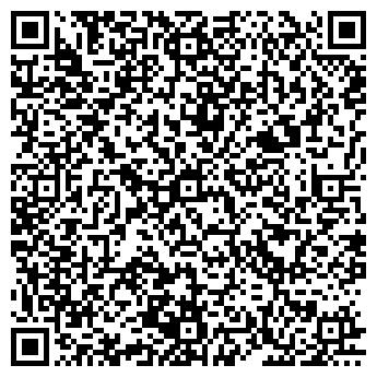 QR-код с контактной информацией организации BELLA VITA