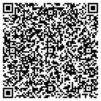 QR-код с контактной информацией организации ТИМЕЙ ФПК ТОО