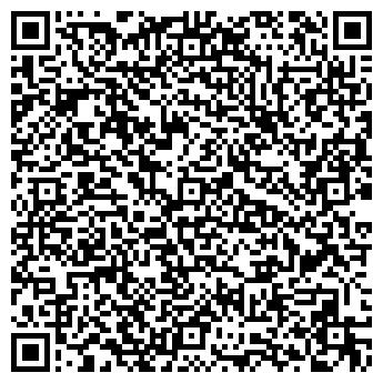 QR-код с контактной информацией организации ООО коктюбе