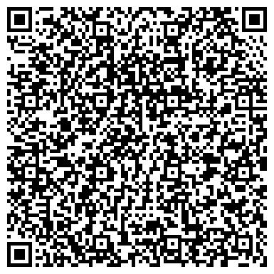 QR-код с контактной информацией организации Адвокат Васильев О.В.