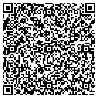 QR-код с контактной информацией организации ТИТАН ТОО