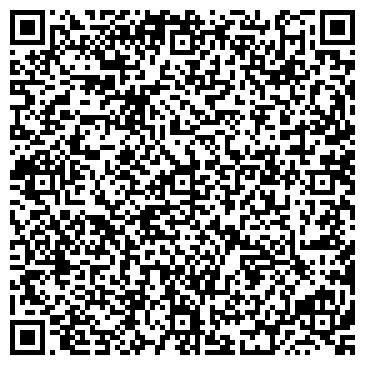 QR-код с контактной информацией организации СК ЭлисРем