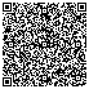 QR-код с контактной информацией организации ТИТУЛ-СК ТОО