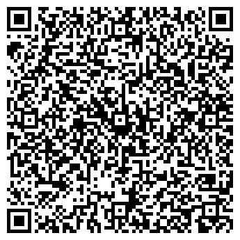 """QR-код с контактной информацией организации Интернет-магазин """"iHappy"""""""