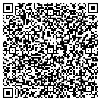 QR-код с контактной информацией организации СТОМАТОЛОГИЯ № 8