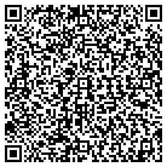 QR-код с контактной информацией организации ТКАНИ ТОО