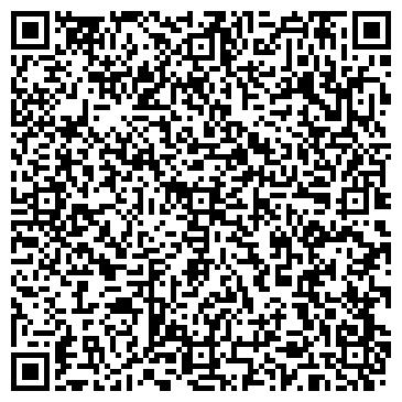 """QR-код с контактной информацией организации ООО Рекламное агентство """"Супер"""""""