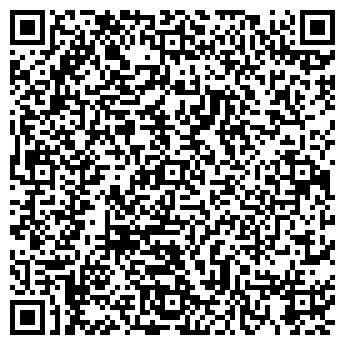 """QR-код с контактной информацией организации """"EURO"""" Типография"""