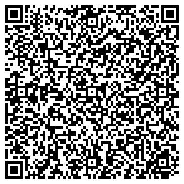 """QR-код с контактной информацией организации ООО Ресторан """"Dorado Club"""""""