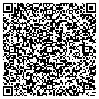 QR-код с контактной информацией организации DОMANI