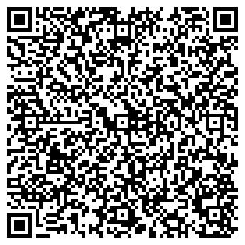 QR-код с контактной информацией организации АВТО УНИВЕРМАГ