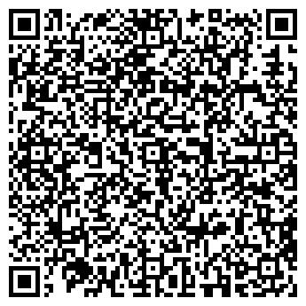 QR-код с контактной информацией организации Сервис доставки цветов Бери-дари