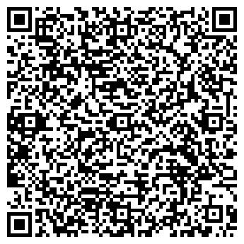 QR-код с контактной информацией организации АРТМОТОРС