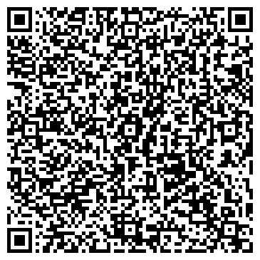 QR-код с контактной информацией организации ВЕБЕР-АВТО ЗАПЧАСТИ MITSUBISHI