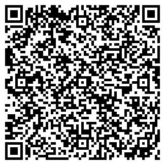 QR-код с контактной информацией организации ВЕРМОНТ ТД