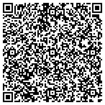 QR-код с контактной информацией организации ООО Двери на Дом