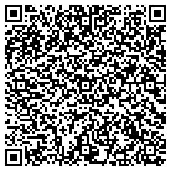 """QR-код с контактной информацией организации Ип Автосервис """"pro100"""""""