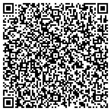 QR-код с контактной информацией организации ОсОО Азия Спец Снаб