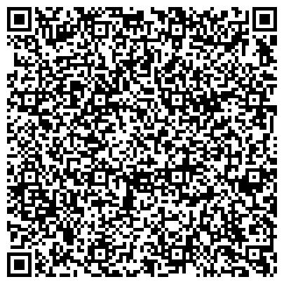 QR-код с контактной информацией организации ТОО ТОО «Актюбинский рельсобалочный завод»