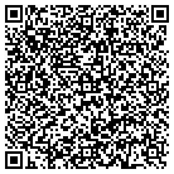 QR-код с контактной информацией организации ТОО Три моря