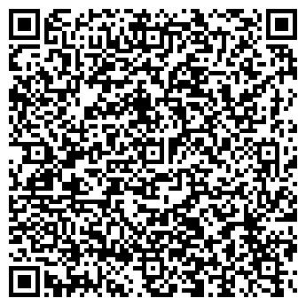QR-код с контактной информацией организации ТОО Articul (Артикул)