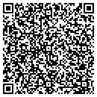 QR-код с контактной информацией организации ПЕФЛЕКС