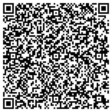 QR-код с контактной информацией организации ООО ТДС Укрспецтехника