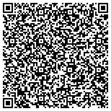 """QR-код с контактной информацией организации LTD Строительная компания ТОО """"Кайсар-НС"""""""