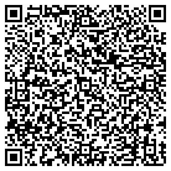 QR-код с контактной информацией организации ТОО Аромацентр