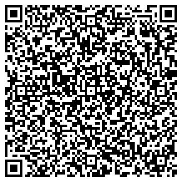 QR-код с контактной информацией организации ООО Эль Косметикс