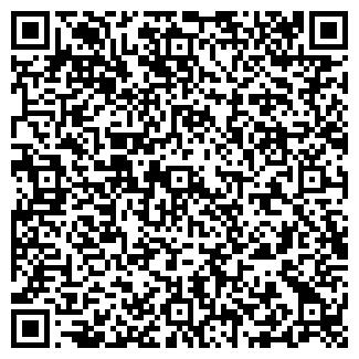 """QR-код с контактной информацией организации """"СантехМастер"""""""