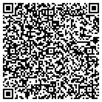 QR-код с контактной информацией организации АВТО-АЛЬЯНС, ООО