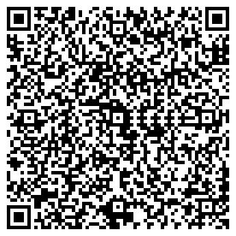 QR-код с контактной информацией организации АЛТ-СЕРВИС, ООО