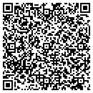 QR-код с контактной информацией организации АЛТ, ООО