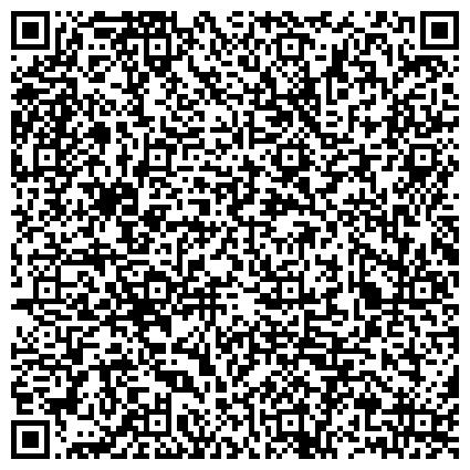 QR-код с контактной информацией организации  AsiaWorld - Таобао Украина. Товары из Китая