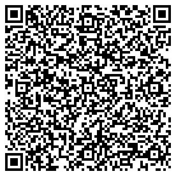 QR-код с контактной информацией организации ООО Арноди-арт