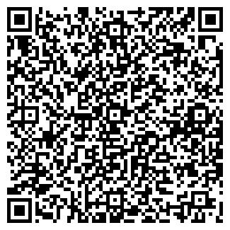 QR-код с контактной информацией организации МЕГА-Ф